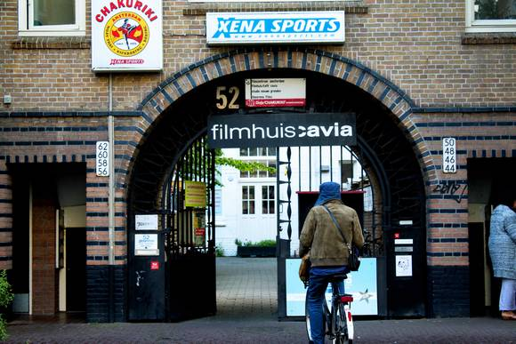 Filmhuis Cavia Amsterdam Welcome