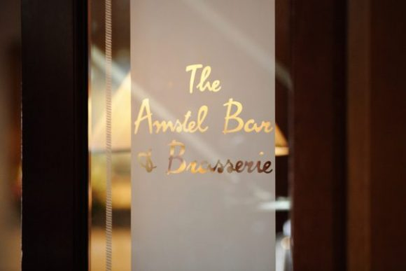 Amstel Brasserie - Where to eat dinner Amsterdam Welcome